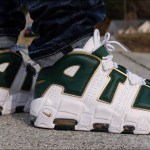 "YOU MIGHT NOT SEE THIS AGAIN!!! ""ATL"" STOMPERS ""AKA"" MORE UPTEMPO ON FEET REVIEW!!!"
