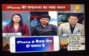 Nikhil Chawla on Zee News