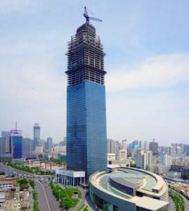 Gedung Tinggi Baru