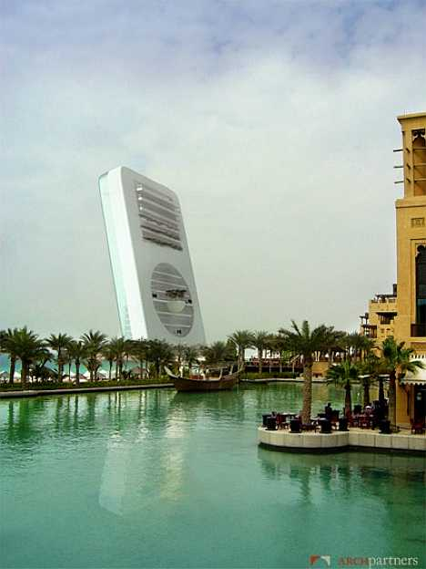 Buildings with Smartphone Shape Architecture
