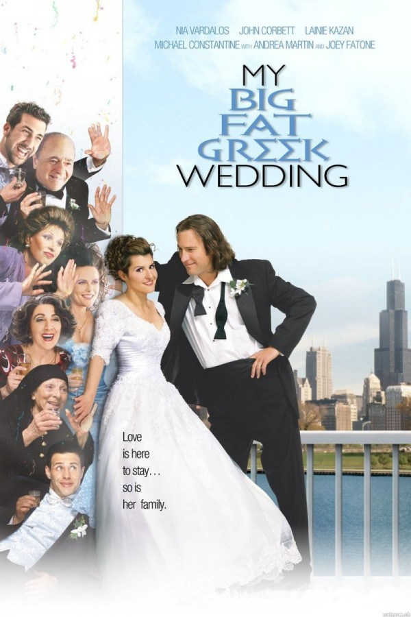 my-big-fat-greek-wedding-poster-e1450852863222
