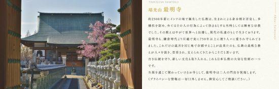 日本初、同性結婚式ができるお寺を取材。ネット上では批判もあった   日刊SPA!