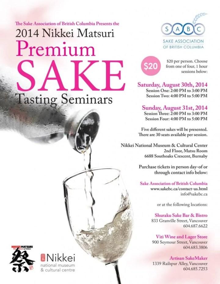 Sake-Seminars