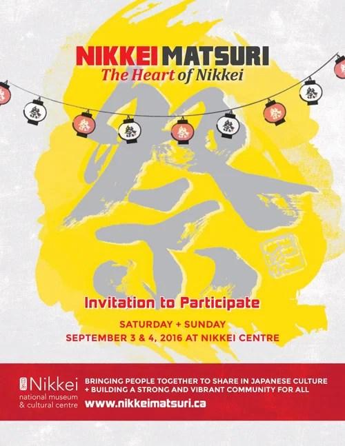 Matsuri_Sponsorship
