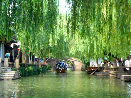 Zhouzhang watertown