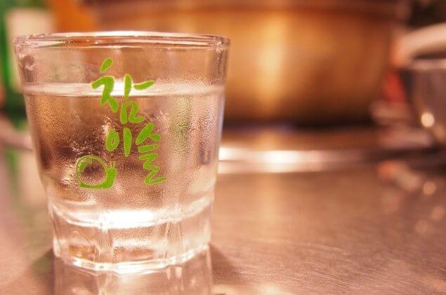 韓国焼酎グラス