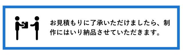 s_01-03
