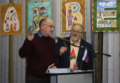 28 ноября 2017 года г. Братск