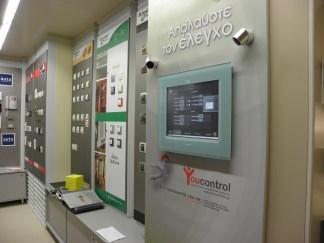 Youcontrol - Luminus Building