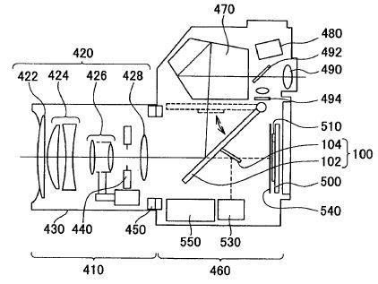 Digital Slr Camera Diagram Film Camera Diagram Wiring