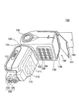 Nikon SB-900 speedlight listed as