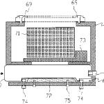 Nikon interchangeable sensor patent 4 150x150 Nikon files patent applications for an interchangeable sensor and 80 400mm f/4.6 5.4 lens (updated)