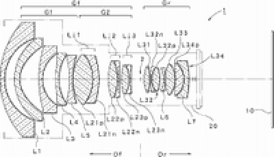 Another Nikon PC-E 19mm f/4D tilt-shift lens patent