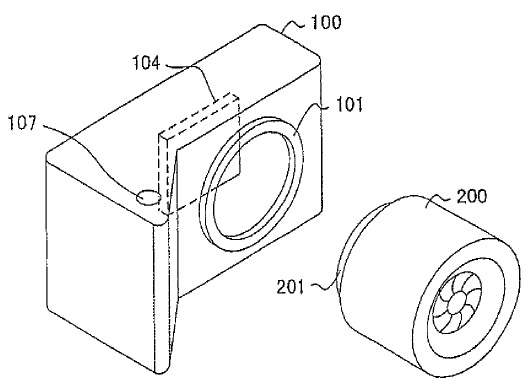 The latest Nikon patents: mirrorless lenses, curved sensor