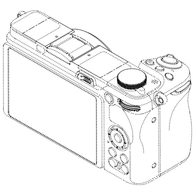 Is this the next Nikon Z APS-C based mirrorless camera