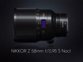 Obiettivo Nikon NIKKOR Z 58mm f / 0.95 S Noct ora disponibile
