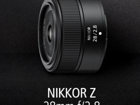 I due nuovi obiettivi pancake Nikkor Z 28mm f/2.8 e 40mm f/2 potrebbero essere annunciati insieme alla fotocamera Nikon Z fc il 28 giugno