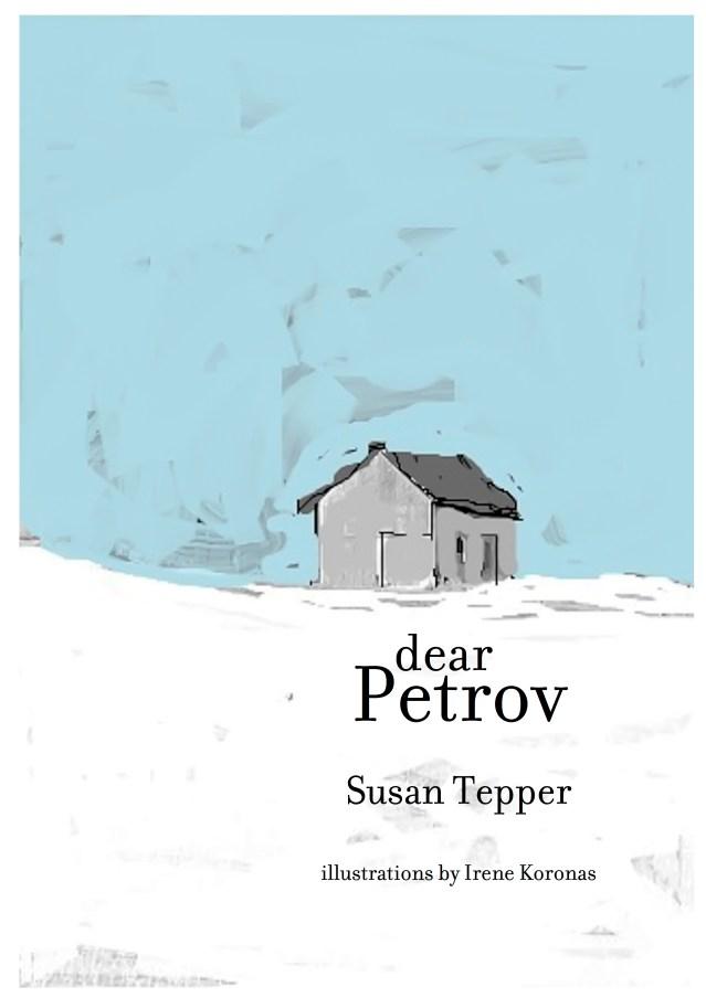 dear Petrov cover