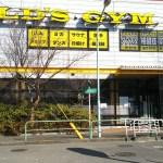ゴールドジム イースト東京