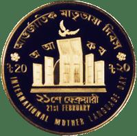 WMLD Coin