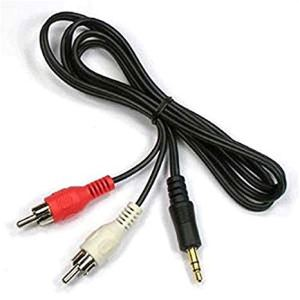 2RC Stereo Cable (1.5M)