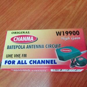 Batapola Antenna Circuit