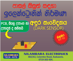 Dark Sensor (Nilambara TECHKIT-03)