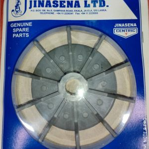 16mm Bore Cooling Fan for Jinasena water pumps - Gray