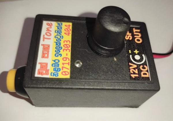 Choon Pan Music Mini Amplifier Unit (Chun Paan)