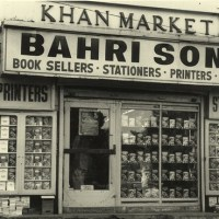 The post-Partition booksellers