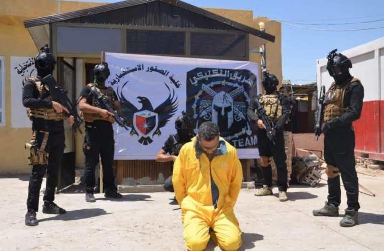 العراق | إحباط مخططاً إرهابياً .. وقتل خمسة قياديين في «داعش» الإرهابي