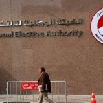 «التنمية المحلية» تكشف استعداداتها لتنظيم انتخابات «الشيوخ» في المحافظات