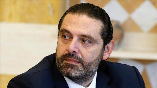 لبنان  |   الحريري يعلن عدم ترشحه لرئاسة الحكومة