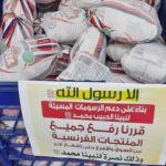 عاجل| فرنسا تطالب الدول الإسلامية بعدم مقاطعة منتجاتها