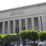اطلاق خدمة إقامة الدعوى المدنية عن بعد في 6 محاكم ابتدائية