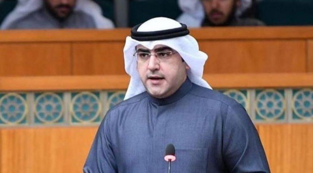 نائب كويتي يسأل عن استرداد أموال مودعة بالمركزي المصري