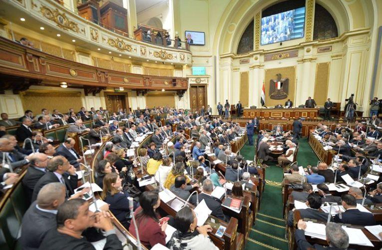 «النواب» يحيل بيان وزيرة الهجرة إلى اللجان النوعية