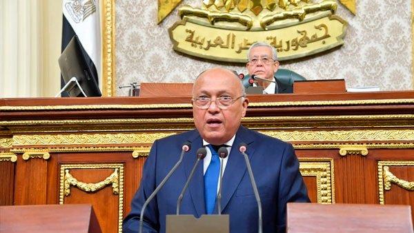 «وزير الخارجية» أمام «النواب»: إثيوبيا تتعنت بشأن سد النهضة