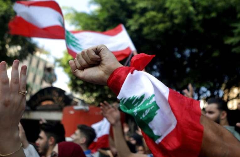 لبنان    وقفة احتجاجية للمودعين في البنوك