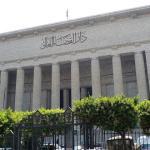 «النقض» تؤيد أحكام الإعدام بحق 12 إرهابيا في قضية «اعتصام رابعة المسلح»