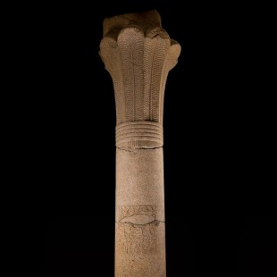 Palm column from the pyramid temple of Sahure at Abusir – Fifth Dynasty (1)