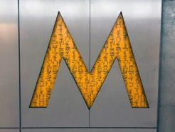 The station's name contains an inscription from the tomb of Met-jet-jy in the ROM