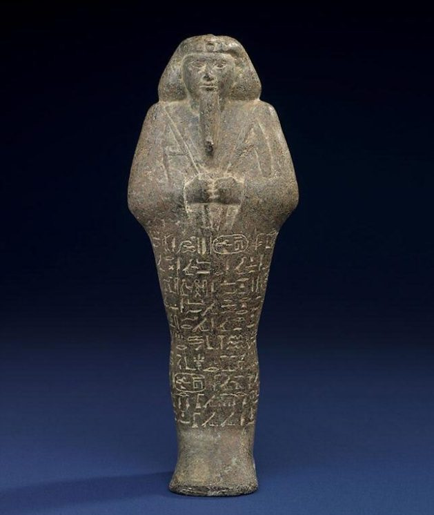Figure 3: Serpentine shabti of King Taharqa (ROM Object            number: 926.15.2)