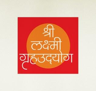 Shri Laxmi Gruha Udhyog
