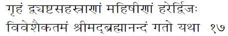 Bhavat skandha 10 adhya 80