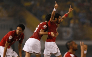 Video,Egypt 1-1 Brazil,