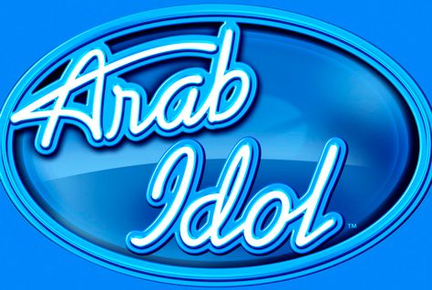 Arab Idol Final