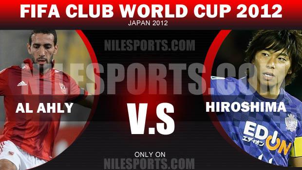 Al Ahly vs Hiroshima
