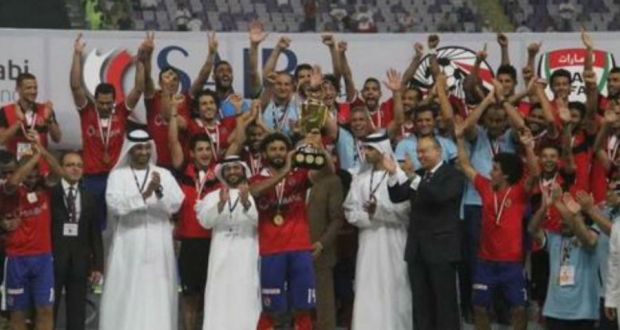 Ahly super Cup
