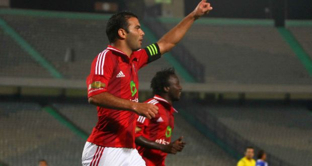 Emad Meteb Egypt Super Cup